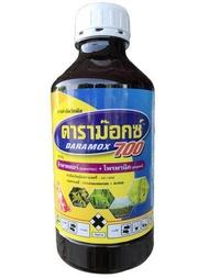 ดาราม๊อกซ์ 1ลิตร ยาคุม+ฆ่าหญ้าในนาข้าวหลังหว่าน 7-12วัน (สารบิวทาคลอ + โพรพานิล)กำจัดวัชพืชใบแคบ ใบกว้าง ดอกขาว ข้าวนก ผักปอดนา เทียนนา กก หนวดปลาดุก สารกำจัดวัชพืช ยากำจัดวัชพืช หญ้าดอกขาว ยาฆ่าวัชพืช ยาฉีดหญ้า ยาฆ่าหญ้าดูดซึม