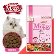 Mobby 莫比 幼貓/懷孕授乳貓配方1.5kg 3kg