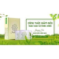 《現貨》越南減肥茶 - JasmineTea