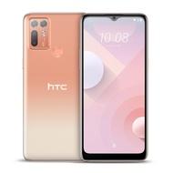 HTC Desire 20+ (6G/128G) 6.5吋智慧手機-橘色【送三星藍牙智慧手環】