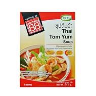 Kitchen 88泰式酸辣海鮮湯即食調理包兩入Thai Tom Yum Soup 270g*2