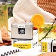 【samova 歐洲時尚茶飲】有機蘋果花茶/水果茶/無咖啡因/Garden Party 花園派對(Tea Tin系列)