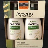 現貨 Aveeno滋養乳液 艾維諾天然燕麥保濕乳液 591ml*2瓶/組