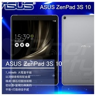 【i Phone Party】ASUS ZenPad 3S 10 Z500KL 大電量平板 半年保固