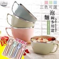 韓式泡麵碗 304不鏽鋼 900ml 泡麵碗 送小麥環保餐具組 保鮮碗 草本風 大容量 雙層隔熱 密封 方便麵碗 便當盒