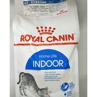 法國皇家 IN27 室內成貓專用飼料 2kg,4kg,10kg