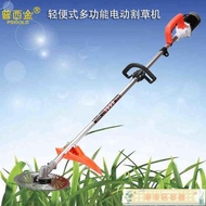 割草機 電動割草機充電式多功能打草機高枝鋸插電瓶車電池直流電48伏60伏