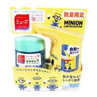 日本 MUSE 感應式自動給皂機組 (給皂機+補充瓶) MINION 小小兵 限定款 檸檬蘇打香味