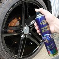 汽車輪轂噴漆中網鍍鉻改色車標改裝高檔電鍍鏡面亮黑不可撕噴膜漆