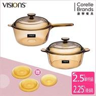 【美國康寧 Visions】2.25L雙耳+2.5L單柄超值雙鍋組(加碼贈PYREX餐盤5件組及節能板)