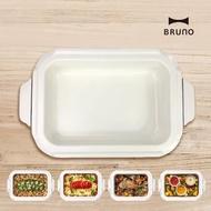 【日本BRUNO】料理深鍋(BOE021-NABE)