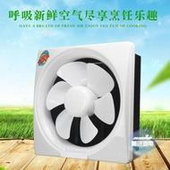 排風扇 6寸排氣扇 超強力廚房油煙靜音百葉換氣扇通風扇T 1色
