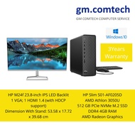 """New PC Set HP M24f 23.8"""" IPS LED Backlit Monitor & HP Slim Desktop PC For Student/Office Use  3 Years On-Site Warranty"""