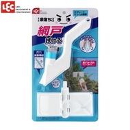 【日本LEC】激落紗窗清潔海綿刷(搭配LEC免洗劑清潔海綿清潔更有效率)