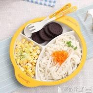 兒童餐具 竹纖維兒童餐具吃飯輔食碗寶寶餐盤嬰兒分格卡通飯碗叉子勺子套裝JD 寶貝計畫