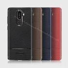 VXTRA NOKIA 7 Plus 防滑手感皮紋 軟性手機殼暗藍
