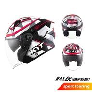 KYT 安全帽 NFJ 選手彩繪 41 灰 半罩 3/4 雙鏡片 抗UV 內襯全可拆洗《比帽王》