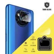 【T.G】POCO X3 Pro 鏡頭鋼化玻璃保護貼(鏡頭貼 鏡頭保護貼 鏡頭鋼化膜)