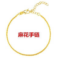 Gold Bracelet And Female 999 9 Pure Gold New Style Men Gold Necklace Pure Gold Fine a Ring Linglong Women's Golden Balls 999