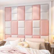 兒童房防撞軟包牆貼臥室床頭板牆面裝飾客廳背景牆