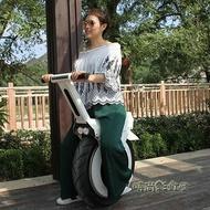 電動獨輪摩托車單輪平衡車成人越野智慧體感代步車獨輪車可坐大輪MBS「時尚彩虹屋」