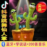 Talking Dancing Cactus Doll Twisting Cactus Dancing And Singing Toy Birthday Gift
