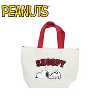 45311款【日本進口正版】 史努比 SNOOPY 手提袋 便當袋 帆布袋 PEANUTS - 453110