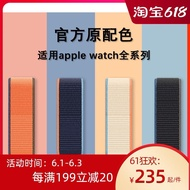 สำหรับกลุ่มแอปเปิ้ล Applewatch แหวนไนล่อน Motion Rainbow Iwatch สายรัดข้อมือยอดนิยมสติ๊กเกอร์โลโก้