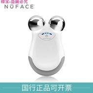 美國NUFACE Mini微電流提拉緊致美容儀瘦臉神器女友節日禮物