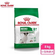 【ROYAL 法國皇家】小型熟齡犬專用飼料 MNA+8 8KG (狗乾糧 小顆粒 狗飼料)