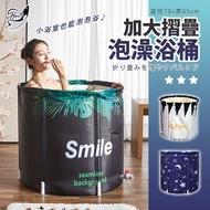 【Effect】大容量加大折疊泡澡浴桶(70x65公分)