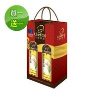【買一送一泰山】主廚精選ChefOil-玄米油禮盒(2瓶/盒 *2)