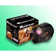 WIN 五金 上好牌 液晶電焊面罩 電焊機 電銲用 電離子切割機 CO2 免運費