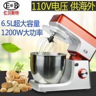 億貝斯特和面機家用廚師機110V攪拌機6.5L揉面機攪面機打蛋機