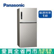 Panasonic國際650L雙門變頻冰箱NR-B659TV-S1含配送到府+標準安裝