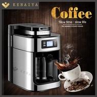 เครื่องบดกาแฟ เครื่องบดเมล็ดกาแฟเครื่องทำกาแฟ เครื่องเตรียมเมล็ดกาแฟ อเนกประสงค์ เครื่องบดกาแฟไฟฟ้า เครื่องบดเมล็ดกาแฟอัตโนมัติ Coffee grinder
