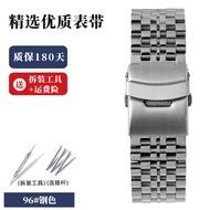 สแตนเลส5.5มม.หนาสายนาฬิกาข้อมือสำหรับนาฬิกา Breitling Panerai 20 22 24มม.หนา Solid สายเหล็กเป็นแพคเกจของขวัญทุกชนิดแบรนด์