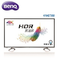 BenQ明基 49型 49MR700 護眼 4K HDR 智慧連網入門款液晶電視