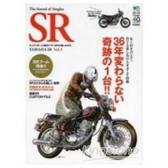 The Sound of Singles SR YAMAHA SR Vol.5