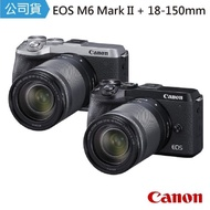 【Canon】EOS M6 Mark II +18-150mm  IS STM 變焦鏡組(公司貨)