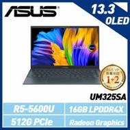 ASUS 華碩 ZenBook 13 OLED UM325SA-綠松灰 (13.3吋/R5-5600U/16G/512G PCIe) UM325SA-0092G5600U