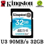 Kingston 金士頓 Canvas GO! 32GB SD SDHC U3 4K錄影 90/45M 大卡 記憶卡