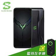 BLACK SHARK 黑鯊2 (6G/128G) 電競手機