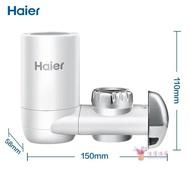 淨水器 凈水器HT水龍頭原裝陶瓷濾芯反復清洗小米粒家用自來水過濾器T