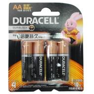 金頂電池 AA-3號鹼性電池/一卡4個入{促99}~正台灣代理商進口