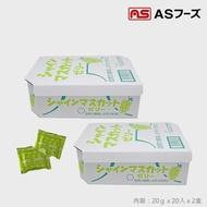 【日本AS】麝香葡萄果凍20入x2盒(山梨縣 頂級麝香葡萄)