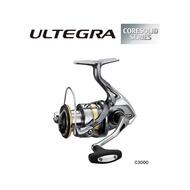 SHIMANO 捲線器 17 ULTEGRA 1000/C2000S/2500 【海霸王釣具新貨到】