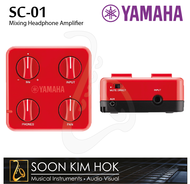 YAMAHA SC-01 Mixing Headphone Amplifier (Session Cake) for Guitar & Basses (SC01)