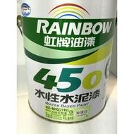 虹牌450#玫瑰白平光水泥漆(加侖)
