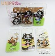 【UNIPRO】HTC Butterfly 2 AIROU 艾路貓 梅拉路 TPU 透明 超Q貓咪 手機殼